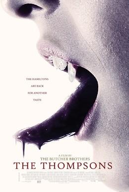 Постер фильма Томпсоны (2012)