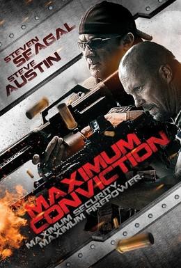 Постер фильма Максимальный срок (2012)