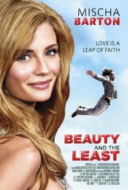 Постер фильма Красотка и бродяга (2012)