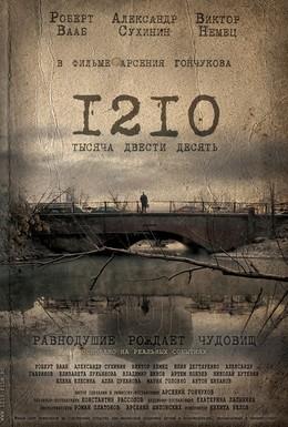 Постер фильма 1210 (2012)