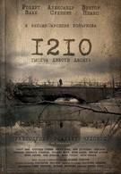 1210 (2012)