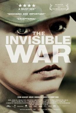Постер фильма Невидимая война (2012)