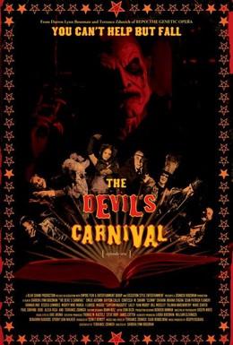 Постер фильма Карнавал Дьявола (2012)