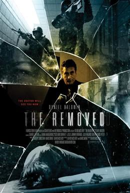 Постер фильма Расходный материал (2013)