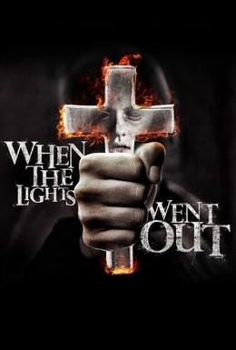 Постер фильма Когда гаснет свет (2012)