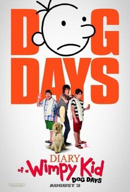 Постер фильма Дневник слабака 3 (2012)