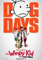 Дневник слабака 3 (2012)