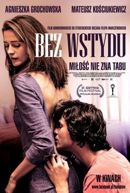Постер фильма Не стыдясь (2012)