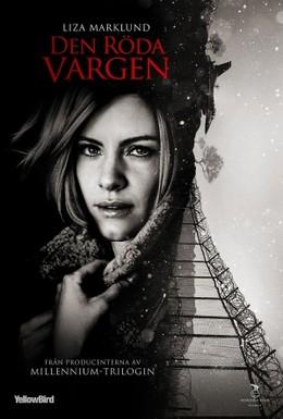 Постер фильма Красная волчица (2012)
