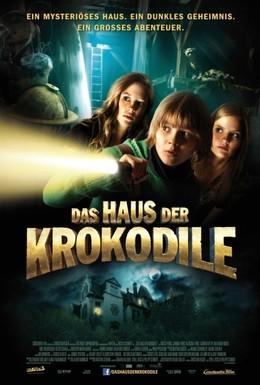 Постер фильма Дом крокодилов (2012)
