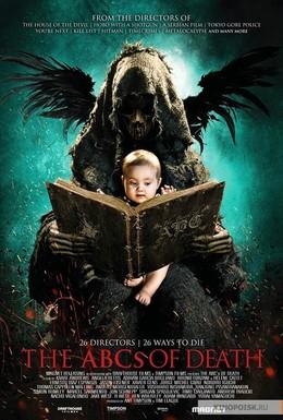 Постер фильма Азбука смерти (2012)