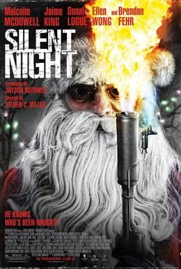 Постер фильма Безмолвная ночь (2012)