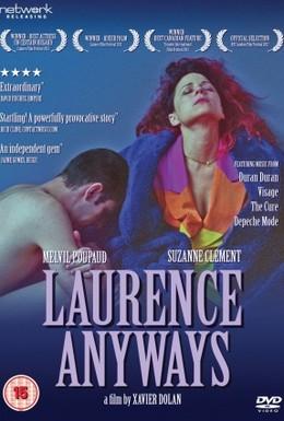Постер фильма И всё же Лоранс (2012)