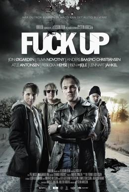 Постер фильма Большая неудача (2012)