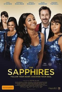 Постер фильма Сапфиры (2012)