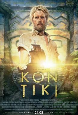 Постер фильма Кон-Тики (2012)