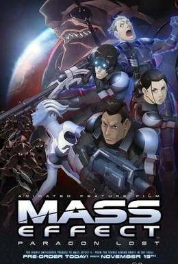 Постер фильма Mass Effect: Утерянный Парагон (2012)