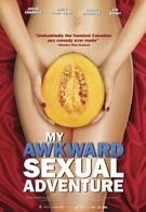 Секс и ничего лишнего (2012)