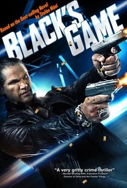 Постер фильма Игра Блэка (2012)