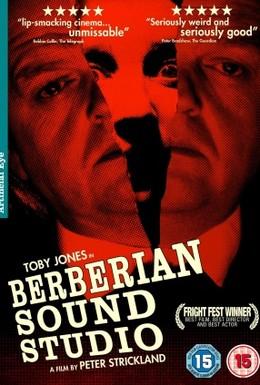 Постер фильма Студия звукозаписи 'Берберян' (2012)