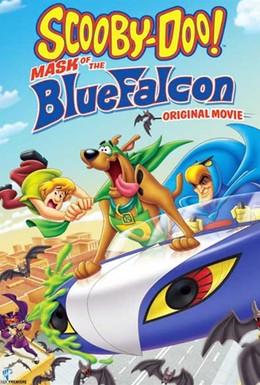 Постер фильма Скуби-Ду! Маска голубого сокола (2012)