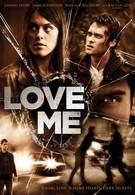 Люби меня (2013)