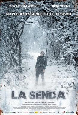 Постер фильма Путь (2012)