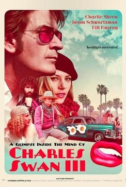 Постер фильма Умопомрачительные фантазии Чарли Свона-третьего (2012)