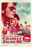 Умопомрачительные фантазии Чарли Свона-третьего (2012)