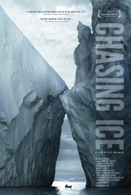 Постер фильма Погоня за ледниками (2012)