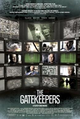 Постер фильма Привратники (2012)