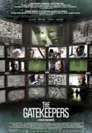 Привратники (2012)