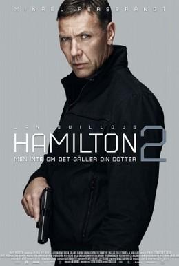 Постер фильма Агент Хамилтон: Похищенная (2012)