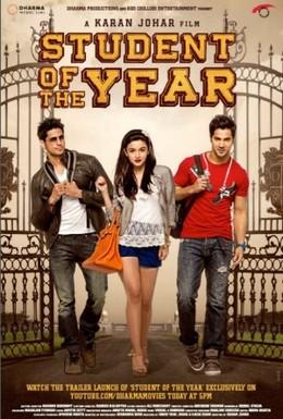 Постер фильма Студент года (2012)