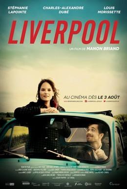 Постер фильма Ливерпуль (2012)