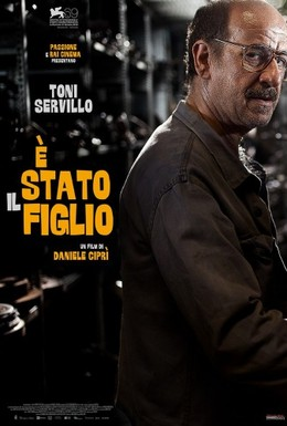 Постер фильма Это был сын (2012)