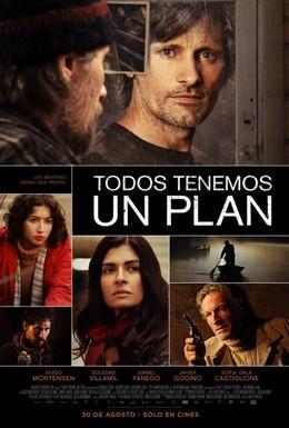 Постер фильма У всех есть план (2012)