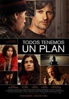 У всех есть план (2012)