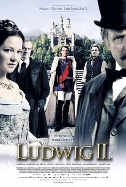 Постер фильма Людвиг Баварский (2012)