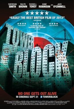 Постер фильма Небоскреб смерти (2012)