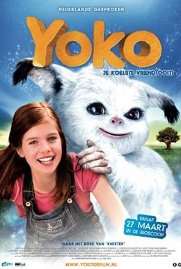 Постер фильма Йоко (2012)