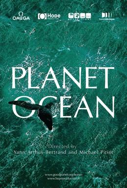 Постер фильма Планета-океан (2012)