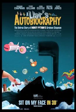Постер фильма Автобиография лжеца (2012)