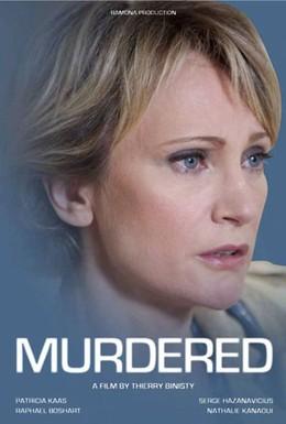 Постер фильма Убитая (2012)