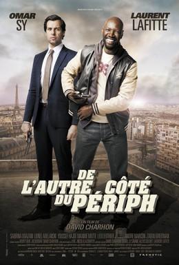 Постер фильма Шутки в сторону (2012)