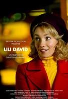 Лили Давид (2012)