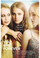 Ты и я навсегда (2012)