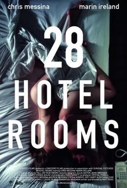 Постер фильма 28 спален (2012)