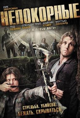 Постер фильма Непокорные (2013)