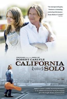 Постер фильма Калифорнийское соло (2012)